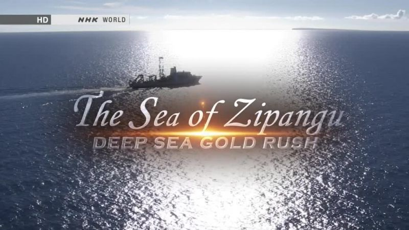 Image: The-Sea-of-Zipangu-Deep-Sea-Gold-Rush-Cover.jpg