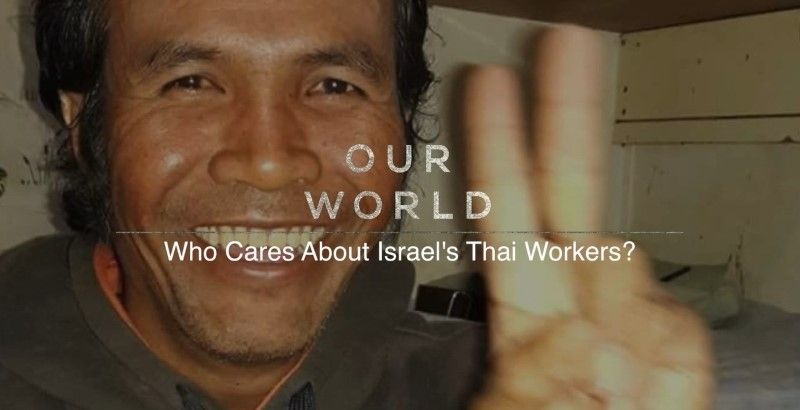 Image: Who-Cares-about-Israel-s-Thai-Workers-Cover.jpg
