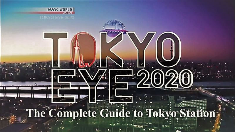 Image: Tokyo-Eye-2020-The-Complete-Guide-to-Tokyo-Station-Cover.jpg