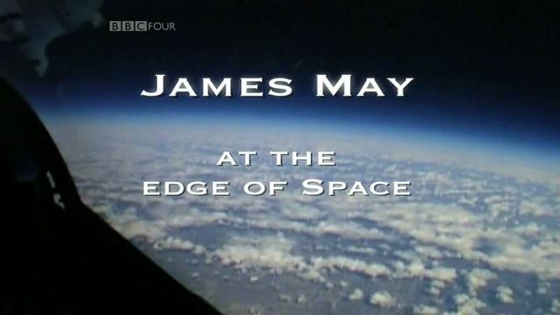 Image: At-The-Edge-of-Space-Cover.jpg