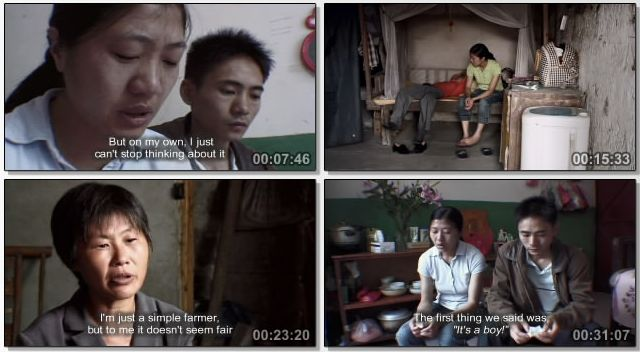 Image: China-s-Stolen-Children-Screen0.jpg