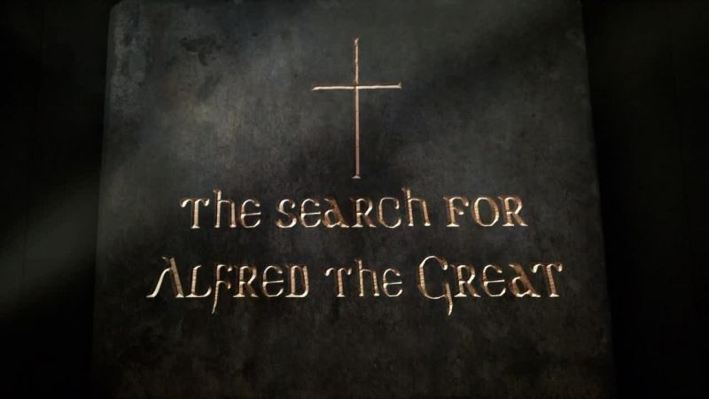 Image: The-Search-for-Alfred-the-Great-Cover.jpg