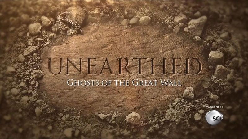 Image: Unearthed-Ghosts-of-the-Great-Wall-Cover.jpg