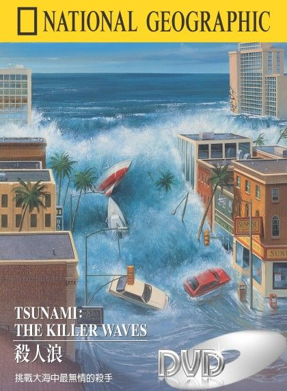 Image: Tsunami-The-Killer-Wave-Cover.jpg