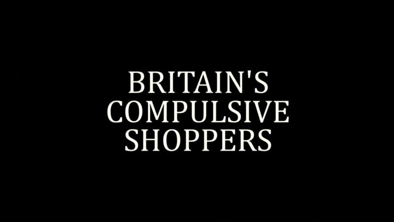 Image: Britains-Compulsive-Shoppers-Cover.jpg