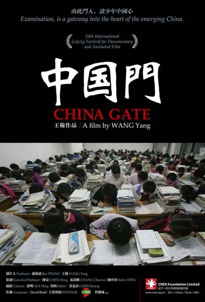 Image: China-Gate-CNEX-Cover.jpg