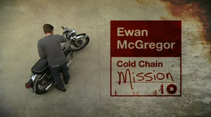 Image: Cold-Chain-Mission-Cover.jpg