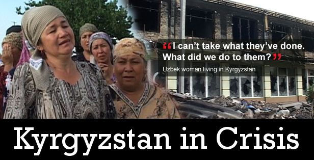 Image: Kyrgyzstan-in-Crisis-Cover.jpg