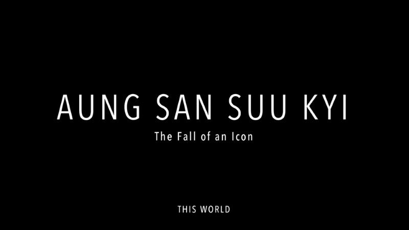 Image: Aung-San-Suu-Kyi-The-Fall-of-an-Icon-Cover.jpg