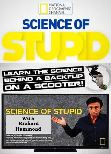 Image: Science-of-Stupid-Cover.jpg