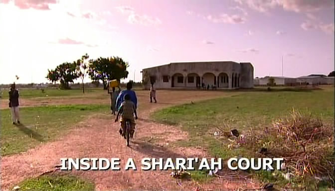 Image: Inside-a-Shari-ah-Court-Cover.jpg