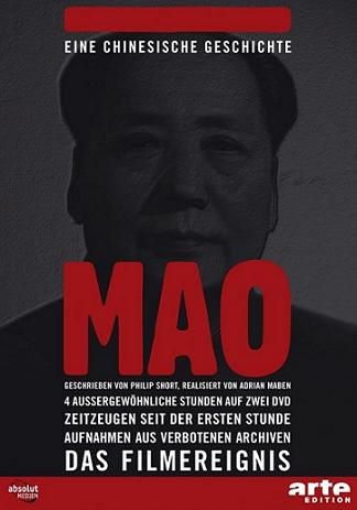 Image: Mao-Cover.jpg