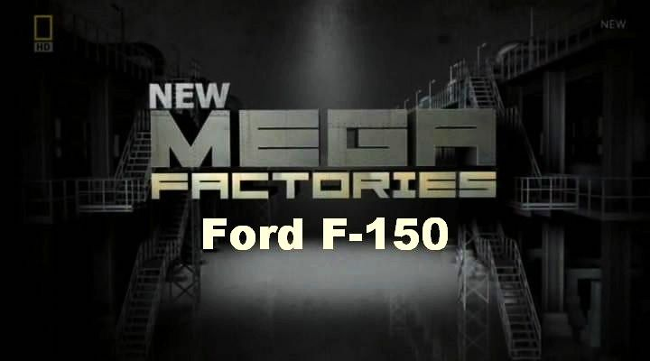 Image: Ford-F-150-Cover.jpg