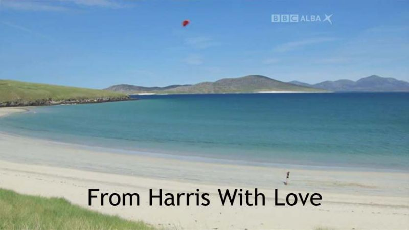 Image: From-Harris-with-Love-Cover.jpg
