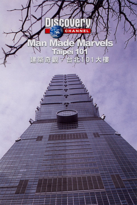 Image: Man-Made-Marvels-Taipei-101-Cover.jpg