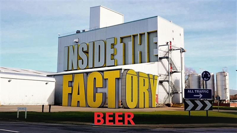 Image: Inside-the-Factory-Beer-Cover.jpg