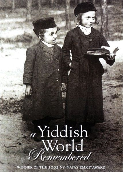 Image: A-Yiddish-World-Remembered-Cover.jpg