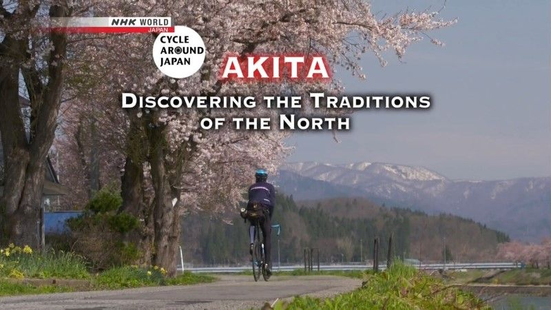 Image: Cycle-Around-Japan-Akita-Cover.jpg