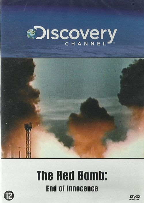 Image: The-Red-Bomb-Cover.jpg