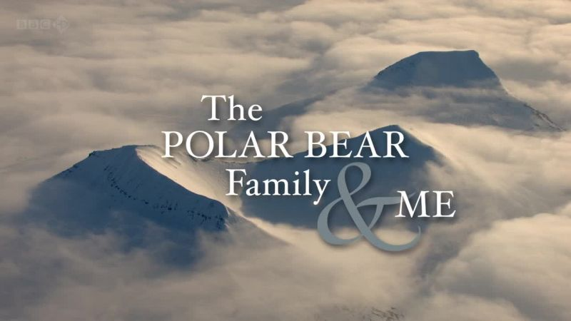 Image: The-Polar-Bear-Family-and-Me-Cover.jpg