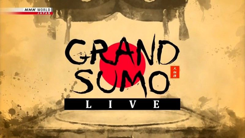 Image: Grand-Sumo-Live-March-2020-Cover.jpg