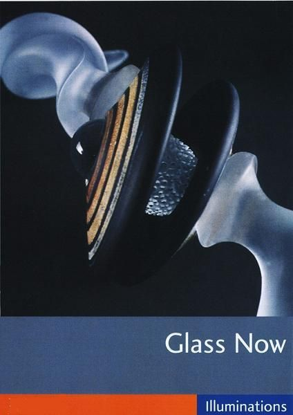 Image: Glass-Now-HDRip-Cover.jpg