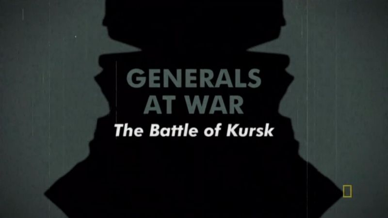Image: The-Battle-of-Kursk-Cover.jpg