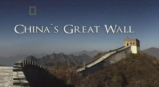 Image: Chinas-Great-Wall-Cover.jpg
