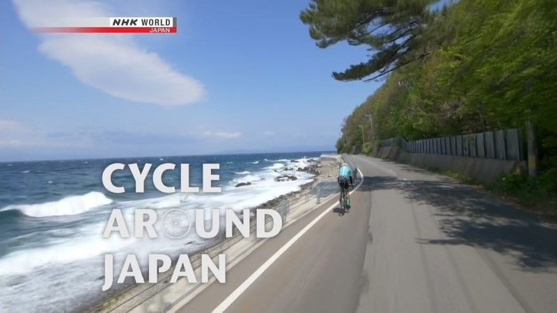 Image: Cycle-Around-Japan-Aomori-A-Spirit-of-Fortitude-Cover.jpg