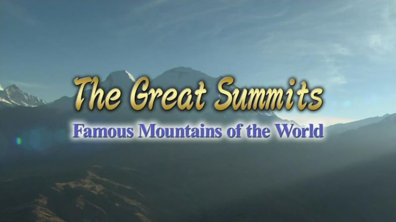 Image: The-Great-Summits-Cover.jpg