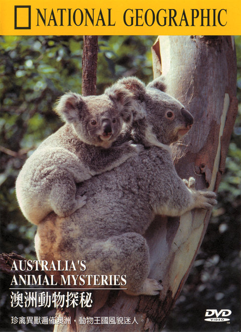 Image:Australia-s-Animal-Mysteries-Cover.jpg