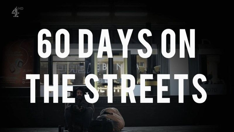 Image: 60-Days-on-the-Streets-Cover.jpg