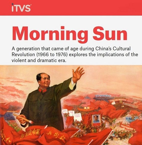 Image: Morning-Sun-Cover.jpg