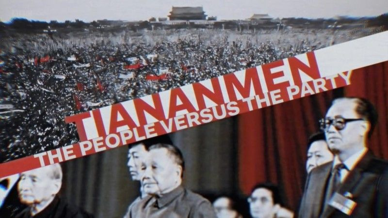 Image: Tiananmen-The-People-V-the-Party-BBC-Cover.jpg
