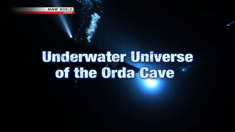Image: Underwater-Universe-of-the-Orda-Cave-Cover.jpg