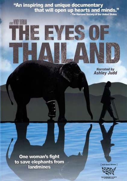 Image: The-Eyes-of-Thailand-Cover.jpg