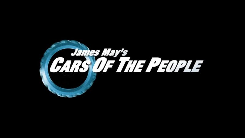 Image: Cars-of-the-People-Cover.jpg