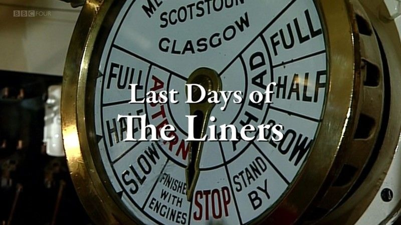 Image: The-Last-Days-of-the-Liners-Cover.jpg