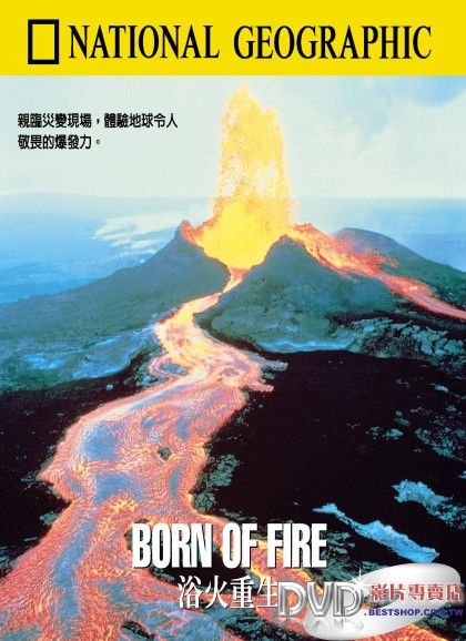 Image:Born-of-Fire-Cover.jpg