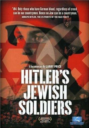 Image: Hitler-s-Jewish-Soldiers-Cover.jpg