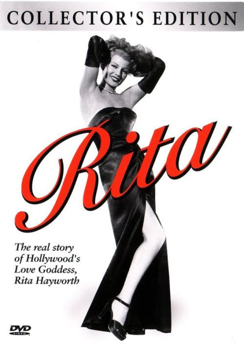 Image: Rita-The-Biography-of-Rita-Hayworth-Cover.jpg