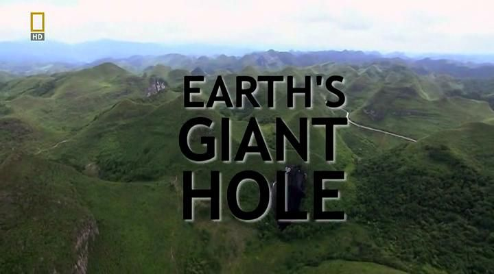 Image: Earth-s-Giant-Hole-Cover.jpg