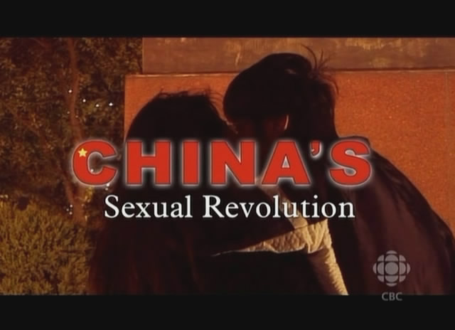 Image: China-s-Sexual-Revolution-Cover.jpg