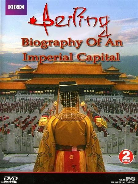Image: Beijing-Biography-of-an-Imperial-Capital-Cover.jpg