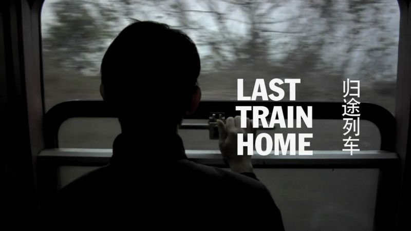 Image: Last-Train-Home-Cover.jpg