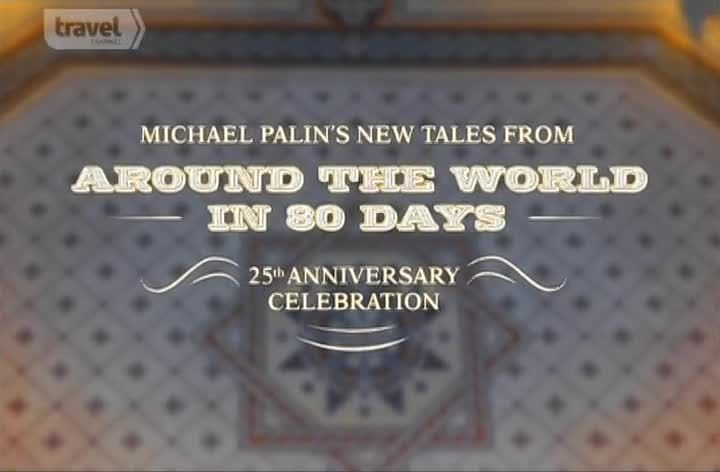 Image: New-Tales-From-Around-the-World-in-80-Days-Cover.jpg