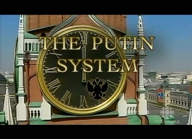 Image: The-Putin-System-Cover.jpg