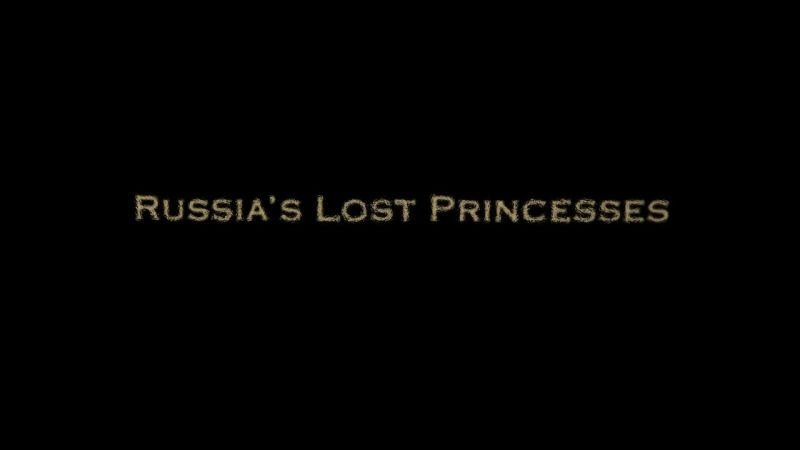 Image: Russia-s-Lost-Princesses-Cover.jpg