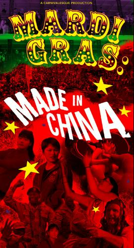 Image: Mardi-Gras-Made-in-China-Cover.jpg