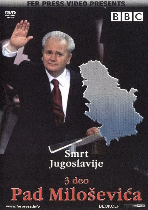 Image: The-Death-of-Yugoslavia-Cover.jpg